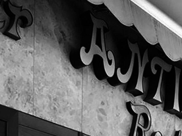 Restaurante Antillón